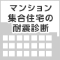 Btn1_3.jpg