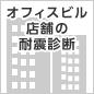 Btn1_4.jpg