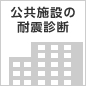 Btn1_6.jpg
